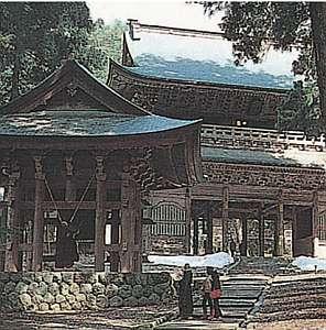 東喜家 image