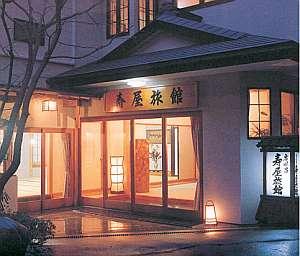 四万温泉 寿屋旅館 「お蕎麦と温泉の宿」