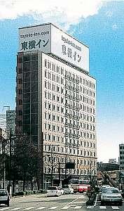 東横イン仙台駅西口中央