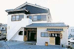 料理民宿 うら [ 西牟婁郡 白浜町 ]  白浜温泉
