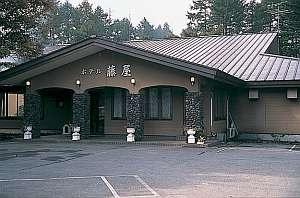 ホテル 藤屋:写真