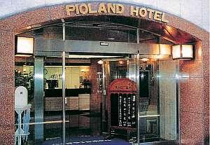 パイオランドホテル:写真