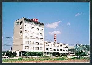 旅館 咸生閣 [ 福岡県 うきは市 ]  原鶴温泉