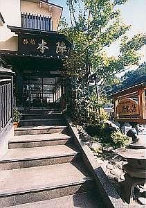 旅館 本陣 [ 大分県 日田市 ]  天ヶ瀬温泉