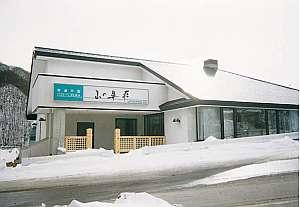 旅館 山の鼻荘