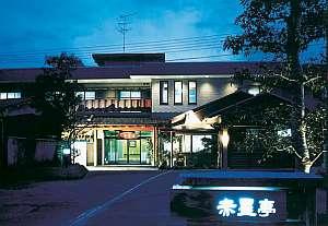 ホテル赤星亭