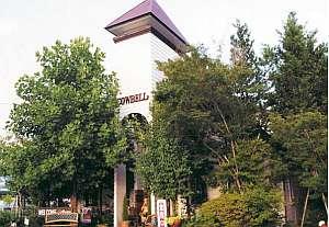 ペンション桜山:写真