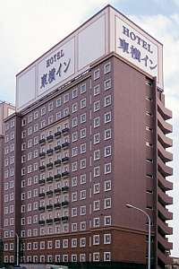 東横イン羽田空港II