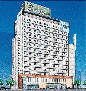 四ツ橋の格安ホテル ホテルルートイン大阪本町