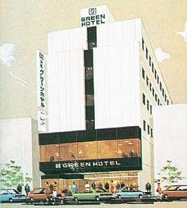 北見グリーンホテル(BBHホテルグループ)