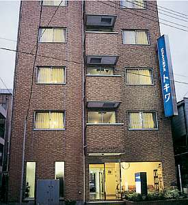 ビジネスホテルトキワ