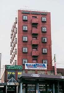 小諸ステーションホテル:写真