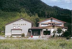 開田温泉 日の出旅館
