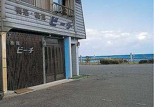 竹野の日本海が目の前!好立地の宿