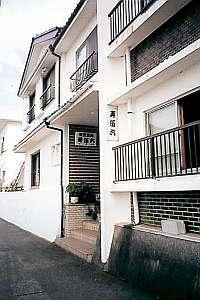 料理旅館・鮨処 寿伍六 [ 日高郡 由良町 ]