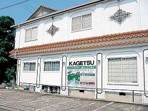 民宿 花月(本渡店)