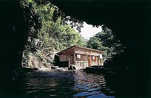 天然洞窟露天風呂