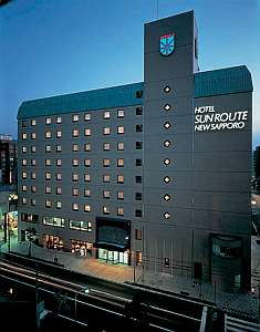 ホテル サンルート ニュー札幌