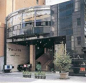 心斎橋・船場・宗右衛門町の格安ホテル アローホテル