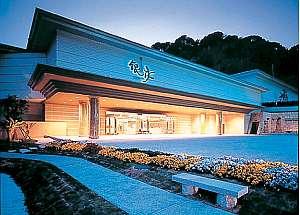 堂ヶ島 ニュー銀水の画像