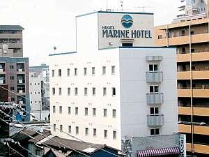 博多マリンホテル