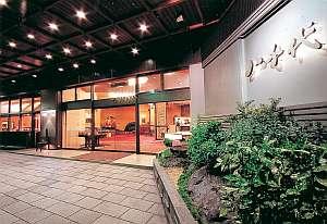 ホテル八千代 [ 愛媛県 松山市 ]  道後温泉