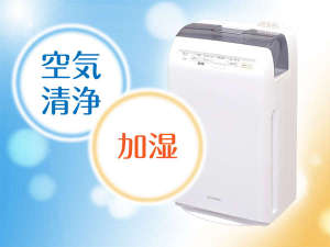 全室に加湿機能付き空気清浄機を完備♪(カプセル除く)