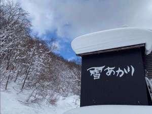 切明温泉 雪あかりのイメージ