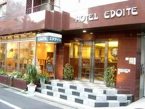 ホテルエドアイト:写真