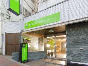 【外観】JR京浜東北線「東十条」駅より徒歩1分!アクセス抜群の立地です♪