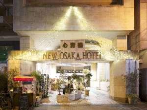 ニューオーサカホテル心斎橋:写真
