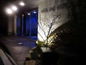 HOTEL SHE,KYOTO [ 京都市 南区 ]
