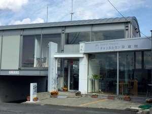 Guest House チャンネルカン [ 徳島県 吉野川市 ]