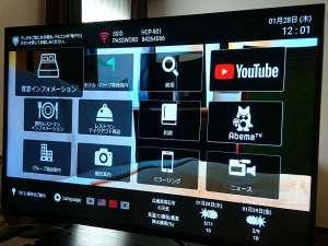 全室43型大画面テレビ(スマートフォン連動/YOUTUBE視聴可能)
