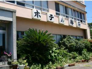 ホテル椿荘 [ 高知県 土佐清水市 ]
