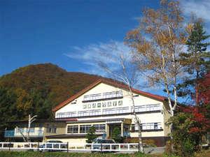 *尾瀬戸倉、自然に囲まれた宿へようこそ!