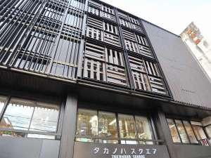 ファーストキャビン(FIRST CABIN)京都烏丸