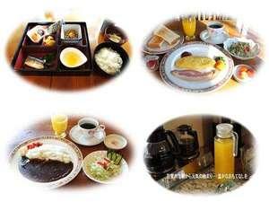 朝食3種類「和食・「洋食・朝カレー」ドリンク類(コーヒー・紅茶・ジュース・ほうじ茶