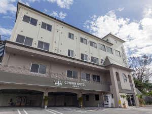 クラウンホテル沖縄アネックス [ 沖縄県 沖縄市 ]