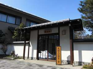 四季倶楽部 飛騨高山荘の画像