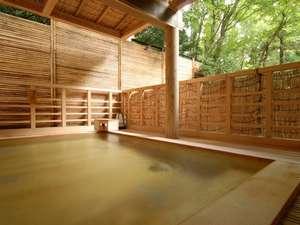 笹の湯【露天】檜造り『小涌谷温泉』垣間見える緑に心が癒されます。