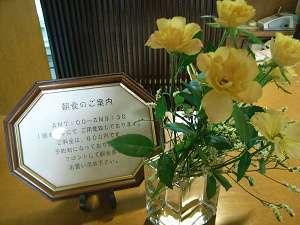 いらっしゃいませ。神戸の観光はいかがでしたか?