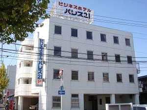 ビジネスホテル パレス21 [ 徳島県 徳島市 ]