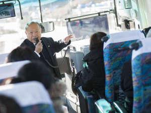 【震災を風化させないための語り部バス】毎朝8時45分から9時45分まで運行(要予約)