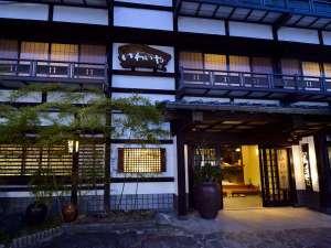 【外観】創業130年、江戸時代から続く、なるほど旅籠、素朴なお宿です。