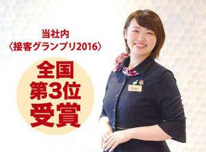 ■■スーパーホテル八戸長横町■■