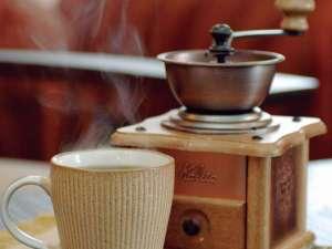 ■コーヒーミル■客室では手挽きコーヒーミルで淹れたてのコーヒーをお楽しみいただけます