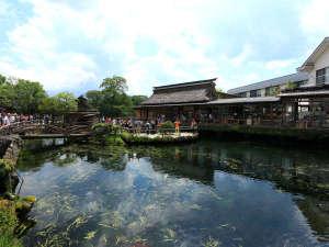 富士山・忍野リゾート センターハウス image