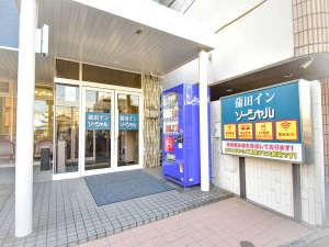 蒲田イン ソーシャル(旧ビジネスホテルソーシャル蒲田)