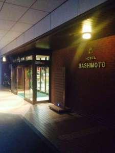 ホテルハシモト本館 image